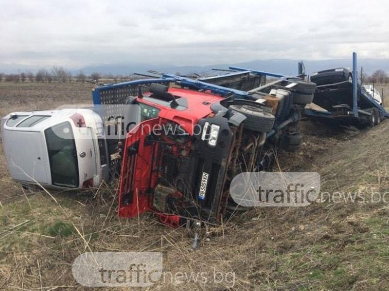 Автовоз се катурна на Рогошко шосе! 5 автомобила се преобърнаха и поочукаха ВИДЕО