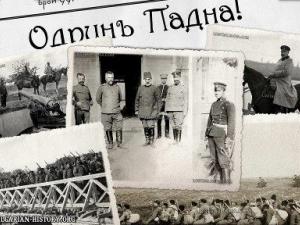 На днешната дата българското знаме се развява над Селим джамия в Одрин