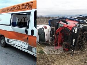 Линейка катастрофира в Пловдив, автовоз се обърна на изхода (Обзор на деня)
