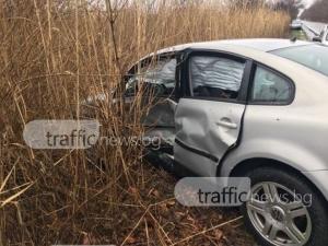 Двама са в болница след мелето между Пловдив и Садово ВИДЕО