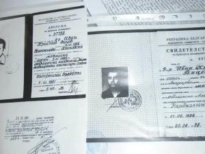 Фалшивата диплома на мним кардиолог изчезна от съда