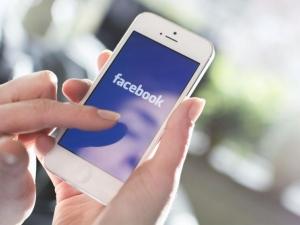 Как могат да ви изтрият Facebook профила?