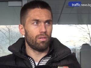 Реакциите на футболисти и треньори след ремито на Лаута ВИДЕО