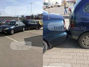 Пловдивски неволи: Дядо подпря спряна кола и остави своята в средата на паркинг СНИМКИ