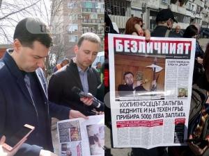 Компроматна война се разгаря в Пловдив в седмицата на вота ВИДЕО