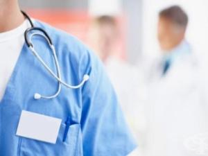 ЕС даде 12 милиона евро за въвеждане на електронно здравеопазване у нас