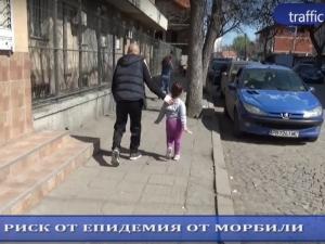 Деца в опасност: Родители от Пловдив отказват ваксина срещу морбили (обзор на деня)