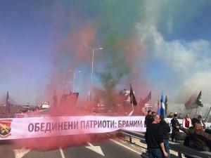 Патриоти блокират границата с Турция, няма да пускат изборни туристи СНИМКА