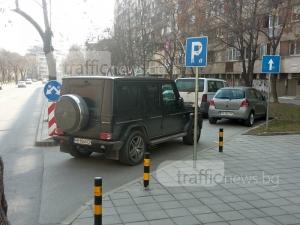 Джип затапи входа към паркинг в центъра на Пловдив СНИМКИ