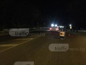 Автомобил прегази човек край Пловдив и го уби СНИМКИ и ВИДЕО