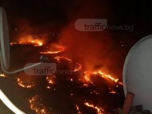 Пожар затвори пътя от Скобелева майка за магистрала Тракия