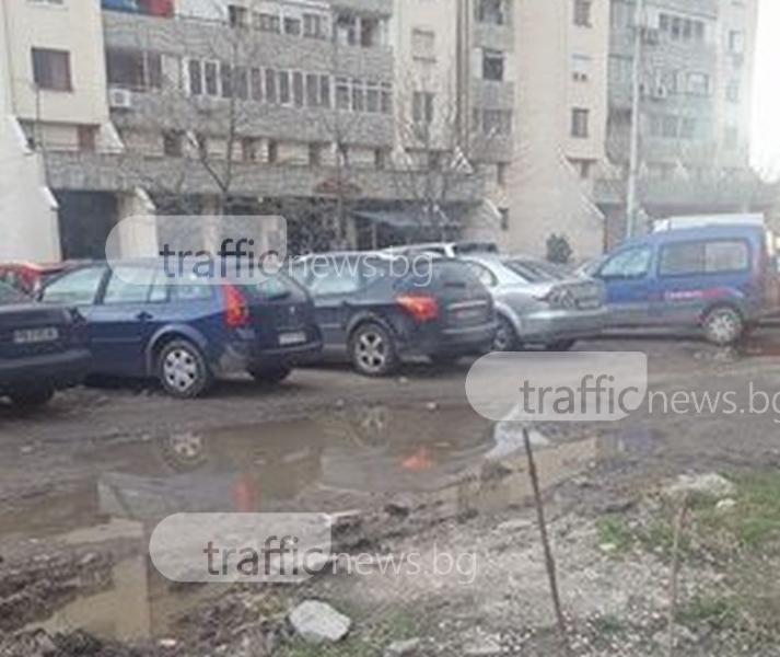 Абсурдно предблоково пространство в Кършияка! Газят кал, боклуци и камъни СНИМКИ