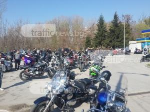 Пловдив забръмча, скоро ще загърми! Стотици рокери вече се събират за шествието СНИМКИ+ВИДЕО