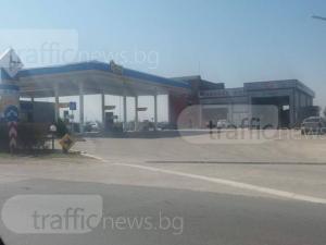 Икономическа полиция проверява бензиностанция на Околовръстното