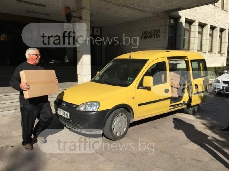 Пловдив се готви за избори: Бюлетините потеглиха към общините СНИМКИ и ВИДЕО