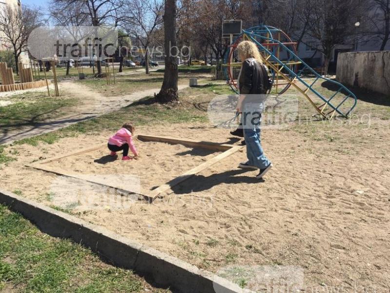 """Злосторници хвърлиха хапчета на детска площадка в """"Тракия"""", децата ги мислят за бонбони СНИМКИ"""