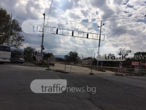 Рестартират ремонта на Коматевско шосе