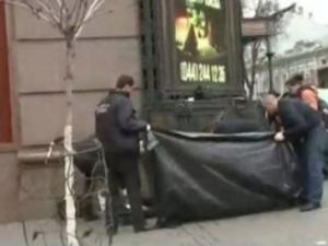 Застреляха бивш руски депутат в центъра на Киев
