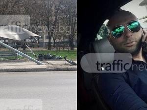 Млад бизнесмен от Пловдив отнесъл спирката в Смирненски, не го тествали с дрегер СНИМКИ