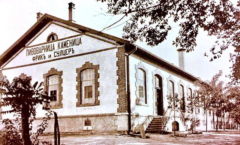 Времето, когато Пловдив е произвеждал милиони литри бира СНИМКИ