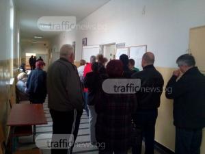 Избирателната активност в Пловдив до 10 часа е 4.79% СНИМКИ