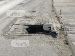 Не използвайте този тротоар в Кършияка! В никакъв случай СНИМКИ