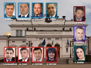 Паритет между ГЕРБ и БСП в Пловдивска област при мандатите, вижте депутатите