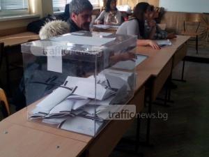 Изборите в Пловдив - битка за мандати и безсънна нощ в Панаира (обзор на деня)