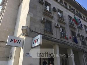 В деня след изборите: Парното в Пловдив скача с 20 %