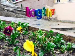 Пролетта в Пловдив се завръща! Термометрите скачат до 20 градуса