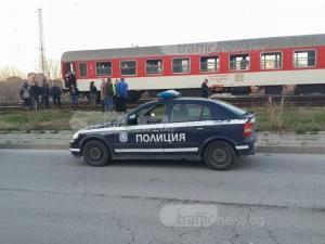 Трагедия спря влаковете в Пловдив, полиция е на мястото! СНИМКИ+ВИДЕО