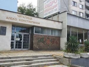 "Представят Иво Георгиев и новия му роман ""Уроборос"" в Пловдив"