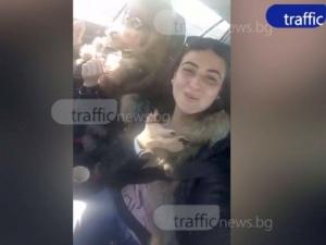 Кифлата, хвърчала със 100 километра в Пловдив, отнесе два акта ВИДЕО