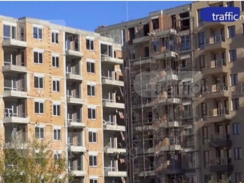 Цените на имотите в Пловдив продължават да скачат с рекордни темпове