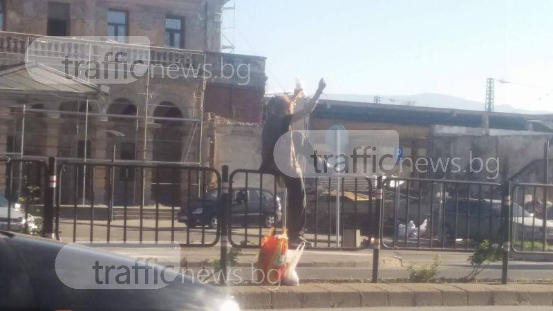 Пияна жена върти кючеци в средата на пловдивски булевард СНИМКИ и ВИДЕО