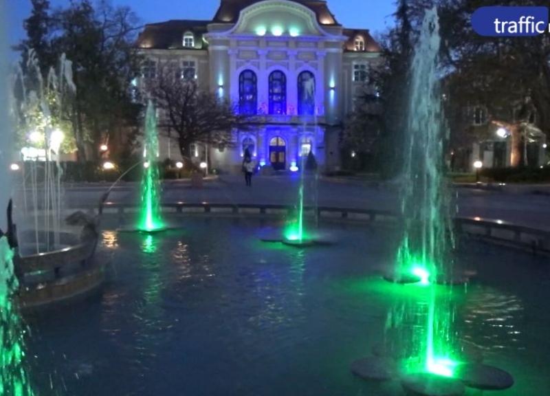 Общината и фонтаните в Пловдив посиняха ВИДЕО