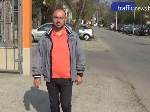 Схема с деца камикадзета действа от години в Пловдивско (Обзор на деня)