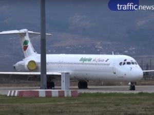 Новата цел пред Фонда за развитие на летище Пловдив: Регионални полети до Атина и Загреб ВИДЕО