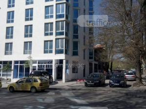 Кирил Рашков и родата му си присвоиха улица в центъра на Пловдив СНИМКИ