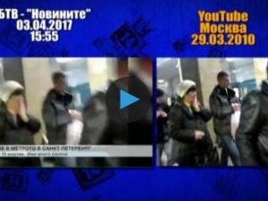 Сериозен гаф: Родни телевизии пускат стари кадри от атентат, представят ги за нови