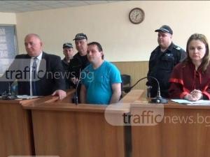 Пуснаха срещу 5 хиляди лева фермера от Пловдивско, обвинен в убийство на овчар