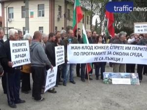 Прах, мръсотия и бесни хора заради мощни взривове в Пловдивско (Обзор на деня)