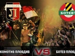Парични глоби наложиха на Ботев и Локомотив Пловдив