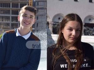 Талантливи деца от Пловдив грабнаха награди на международен фестивал СНИМКИ