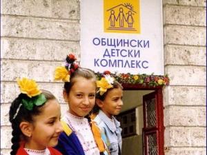 150 деца идват в Пловдив за Националния конкурс за млади изпълнители