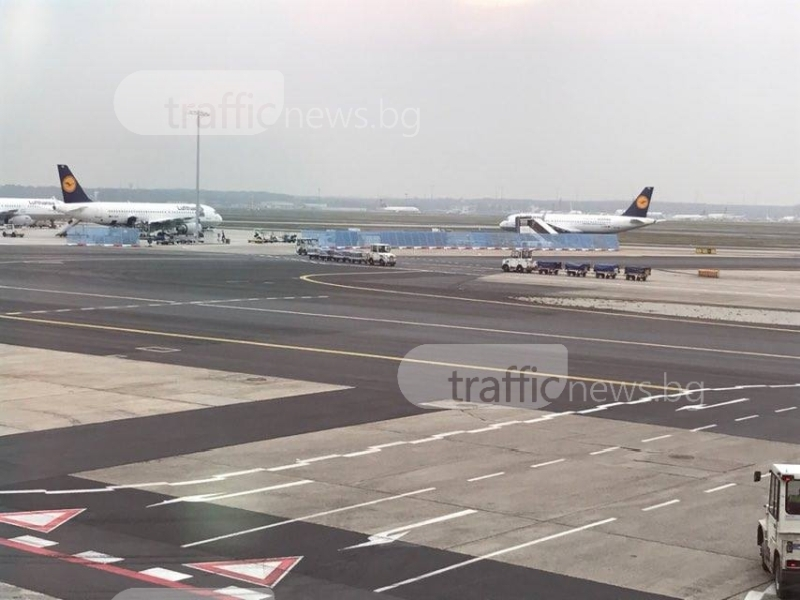 Пловдивчани в Европа: Драконовски мерки за сигурност и опашки по летищата!