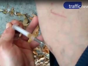 Бонзаят смени хероина в пловдивския затвор ВИДЕО