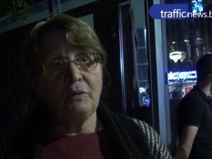Убитата пешеходка в Пловдив си тръгнала от работа във Вижън ВИДЕО