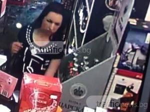 Ловка крадла обра певицата Джена в Пловдив (Обзор на деня)