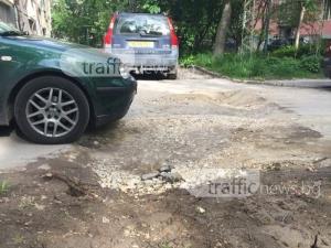 Дупка мъчи шофьори в центъра на Пловдив СНИМКИ